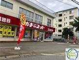 メガネスーパー 東加古川店