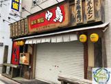 ゆ鳥 加古川駅前店