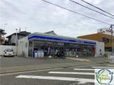 ローソン 加古川町河原店