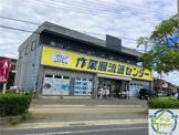 作業服流通センター 播磨店