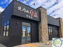焼肉の牛太米田店