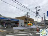 西兵庫信用金庫 加古川北支店