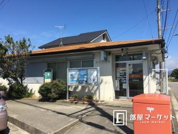 青野郵便局の画像1
