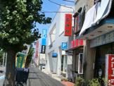 東和銀行坂戸支店