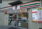 セブン-イレブン今宮戎前店