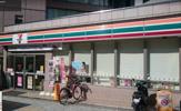 セブン‐イレブン 大阪谷町3丁目店