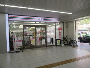 セブン-イレブン キヨスクJR鴻池新田駅改札口店の画像1