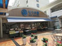 モリタ屋鴻池店