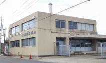 土浦南郵便局
