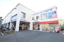 クリエイトS・D港南下永谷店