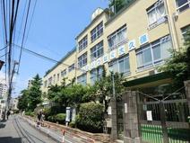 新宿区大久保小学校