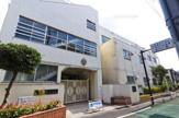 新宿区戸塚第三小学校
