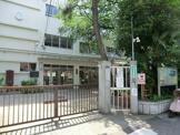新宿区落合第一小学校