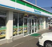 ファミリーマートフレスト土浦中村東店