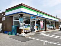 ファミリーマート 大平駒場店