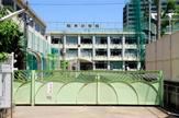 新宿区柏木小学校