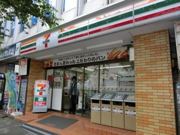 セブンイレブン 中野駅北口店の画像1