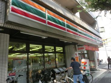 セブンイレブン中野新井店の画像1