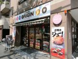 キッチンオリジン 中野新井店