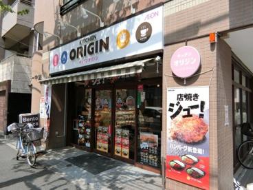 キッチンオリジン 中野新井店の画像1