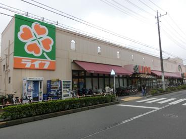 ライフ中野新井店の画像1