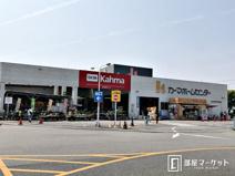 DCMカーマ 岡崎店