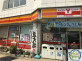 ヤマザキショップ三木大村店