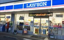ローソン 取手西二丁目店