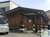 木工応援館