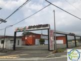 カートピア神戸
