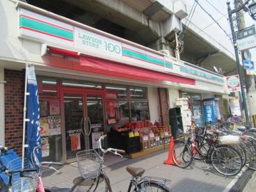 ローソンストア100 鴻池新田駅前店の画像1