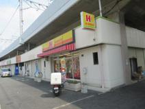 ほっかほっか亭 鴻池本町店