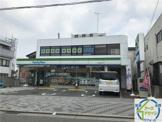 ファミリーマート三木緑が丘店
