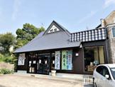 櫻園(和菓子)大平店