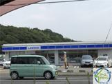 ローソン 平野町下村店