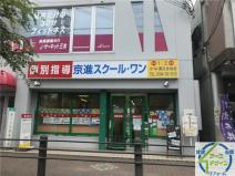 京進スクール・ワン 緑が丘教室