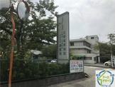 広野高原病院