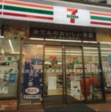 セブン-イレブン牛久ひたち野西3丁目店