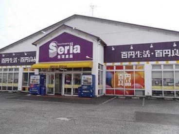セリア つくば店の画像1