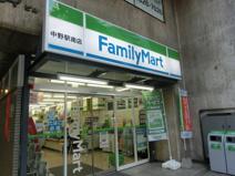 ファミリーマート中野駅南店