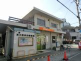 東大阪長田郵便局