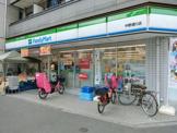 ファミリーマート中野通り店
