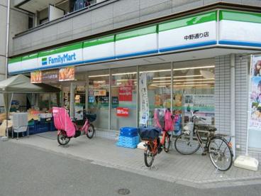 ファミリーマート中野通り店の画像1