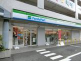 ファミリーマート中野早稲田通り店