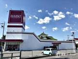 ザ・ダイソー アオヤマ 岡崎インター店