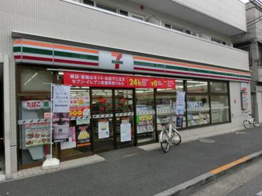 セブンイレブン 中野中央店の画像1
