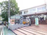 渋谷区立長谷戸小学校