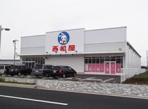 西松屋・つくば研究学園店