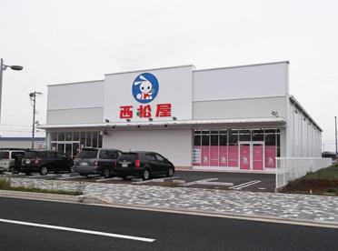 西松屋・つくば研究学園店の画像1