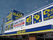 ハードオフ牛久店